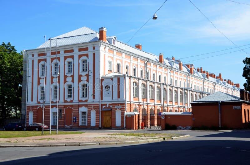 Université de l'Etat de St Petersburg images stock