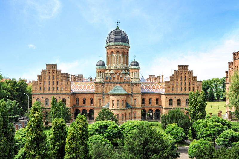 Université de national de Yuriy Fedkovych Chernivtsi photos stock