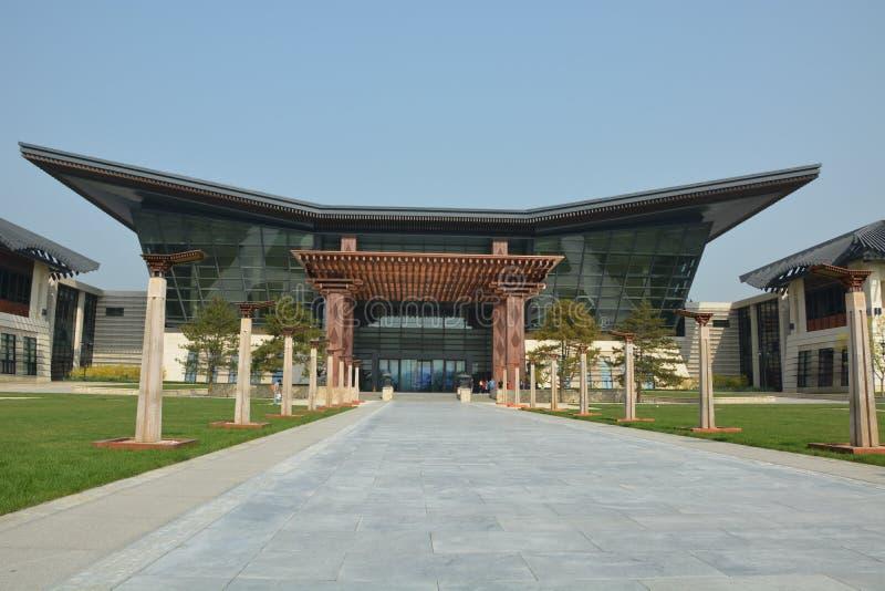 Université de Tsinghua image stock