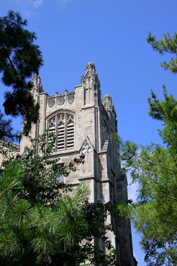 Université du Michigan image stock