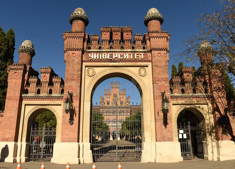 Université nationale dans Chernivtsi, ancienne résidence de l'Ukraine de image stock