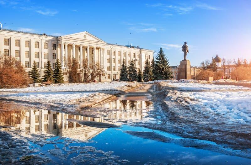 Universit? de l'Etat de Pskov photographie stock libre de droits