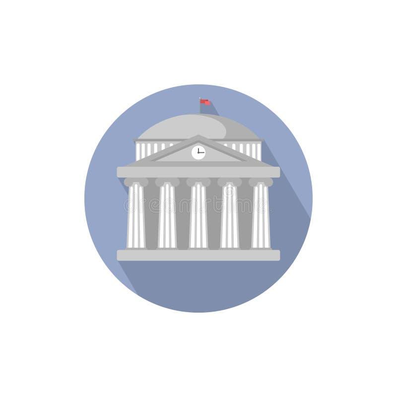Universitair de bouw teken, bank, museum, bibliotheek, het parlement De klassieke Roman architectuur van Griekenland in wit met I royalty-vrije illustratie