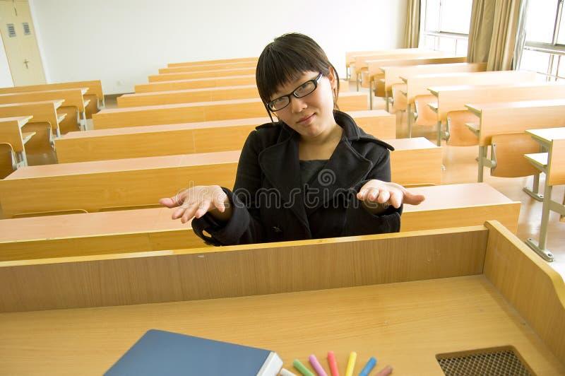 Universitaire studenten stock afbeelding