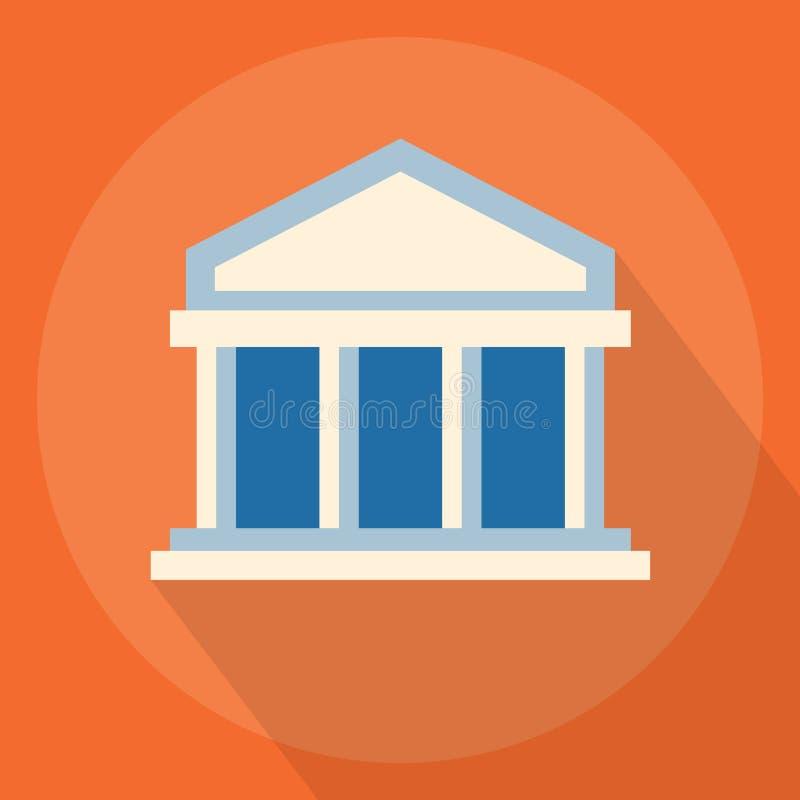 Universiteit of bank royalty-vrije illustratie