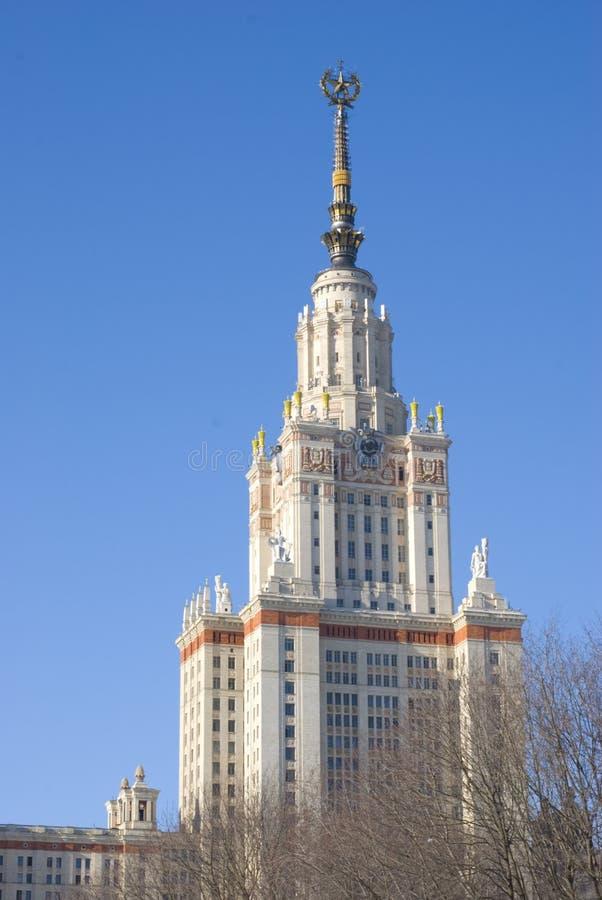 Universiteit van de Staat van Moskou 1 stock afbeelding