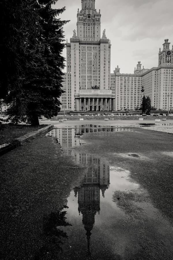Universiteit van Moskou stock afbeeldingen