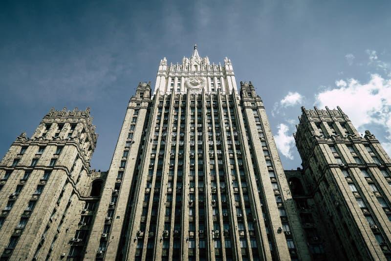 Universiteit van Moskou royalty-vrije stock fotografie