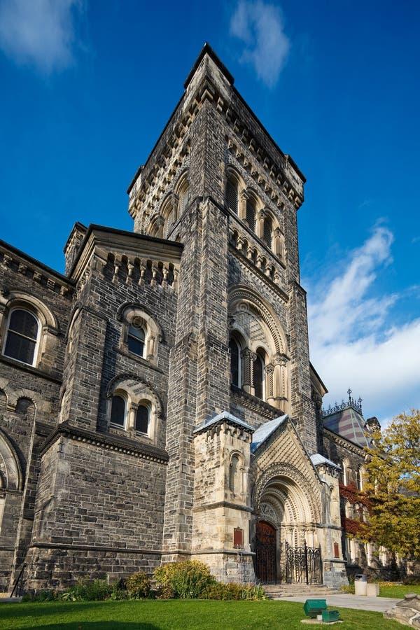 Universiteit van Toronto royalty-vrije stock foto's
