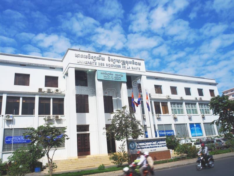 Universitet av vård- vetenskaper - Phnom Penh, Cambodja arkivbild