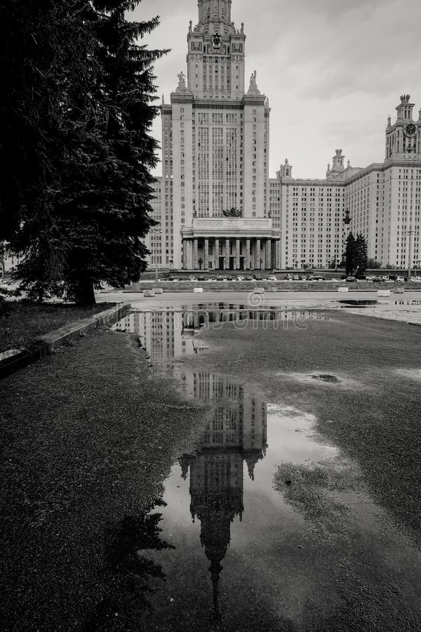 Universitetar av Moscow arkivbilder