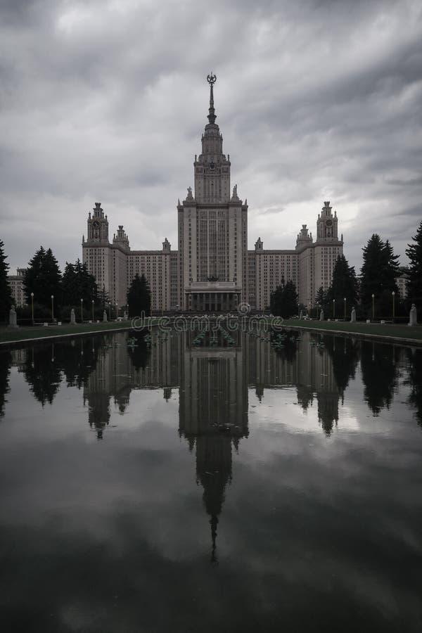Universitetar av Moscow arkivbild