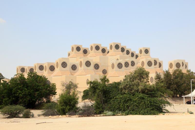 Universitetet av Qatar. Doha fotografering för bildbyråer