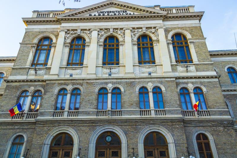 University. The central building of the Babes-Bolyai university in Cluj-Napoca, Romania royalty free stock photos
