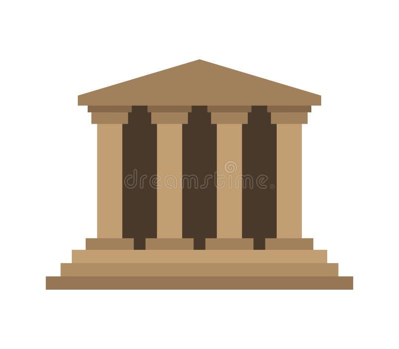 University building icon. On white background royalty free illustration