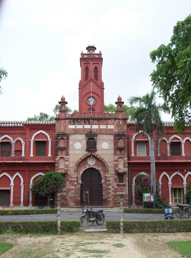 University Campus, Aligarh Muslim University, India. The university was established as the Muhammadan Anglo-Oriental College in 1875 by Sir Syed Ahmad Khan royalty free stock photos