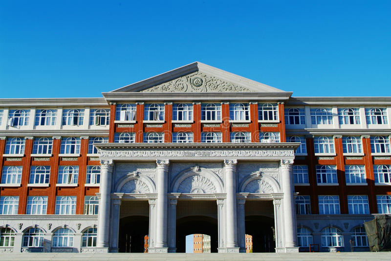 University Campus college building royalty free stock images