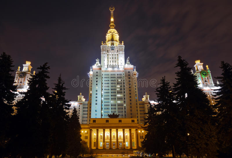 Download University At Moscow Russia Stock Image - Image: 26827207