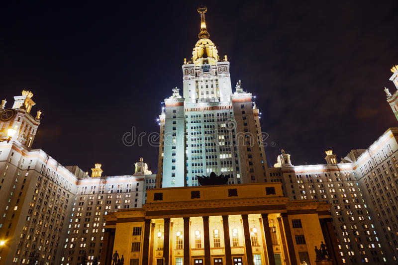 Download University At Moscow Russia Stock Image - Image: 26923083