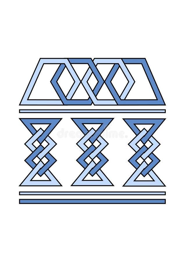 Download University Symbol Stock Image - Image: 12682691