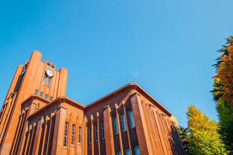 The University of Tokyo in Tokyo, Japan. Asia royalty free stock photography