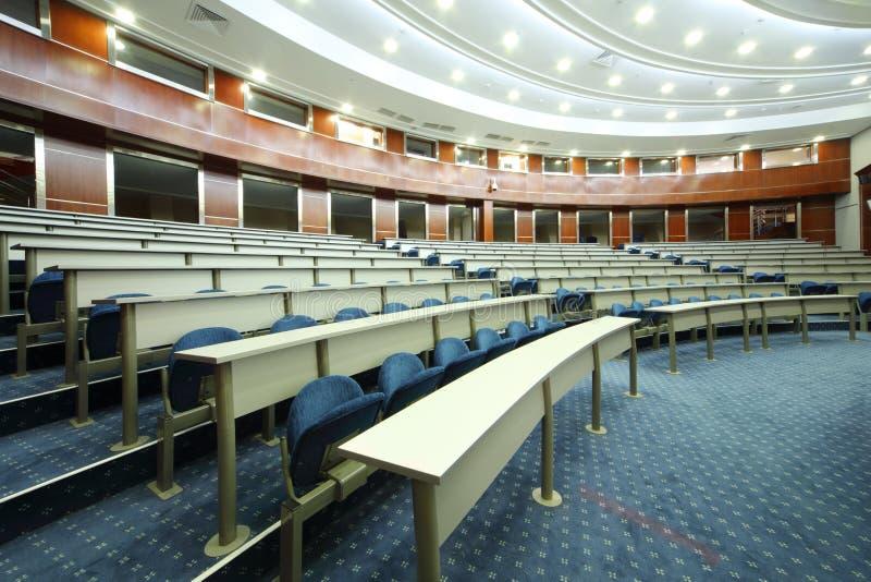 Uniwersytecka widownia w MGIMO obrazy royalty free