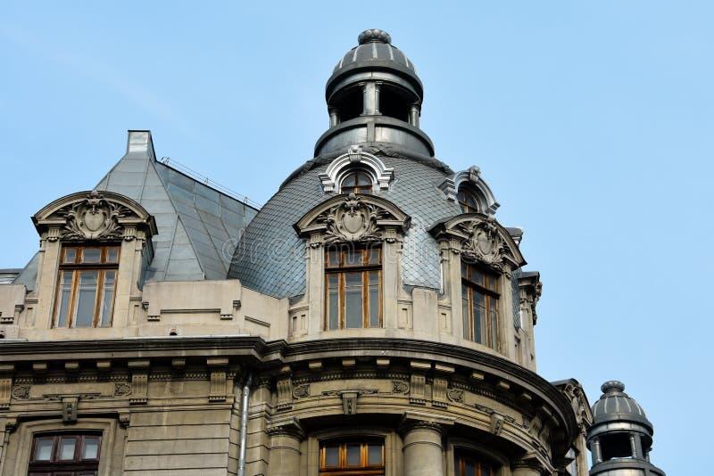 Uniwersytet Bucharest Universitatea łomot Bucuresti obraz stock
