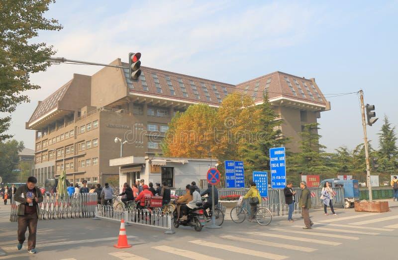 Uniwersytet Pekiński Pekin Chiny zdjęcia stock