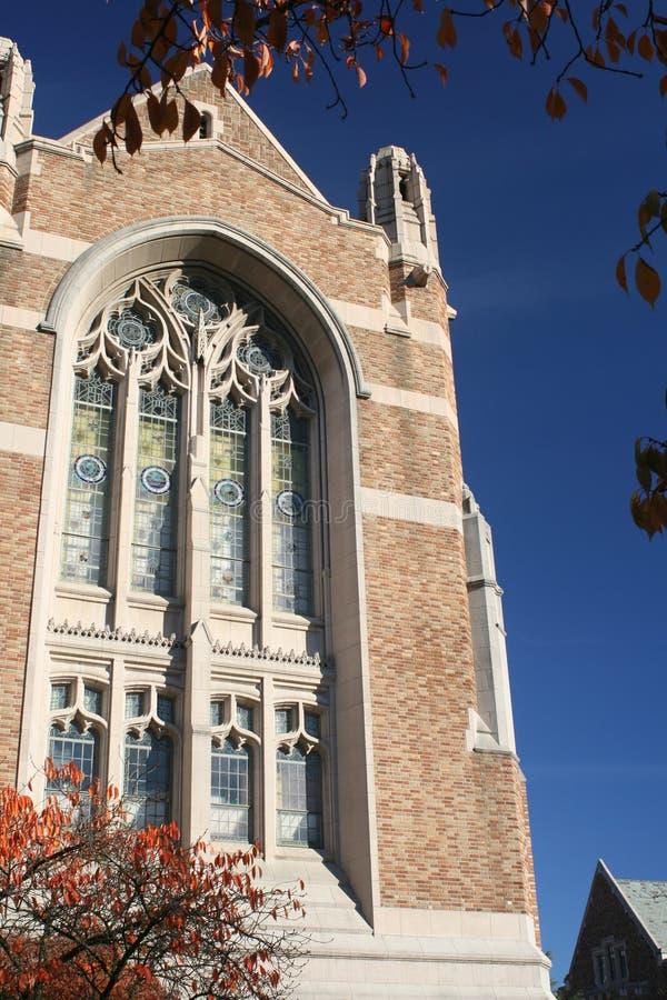 uniwersytet w starożytnym budynku. fotografia stock