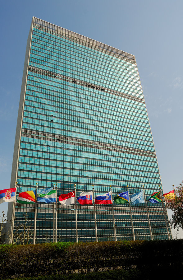 UNO-Headquarters lizenzfreie stockfotografie