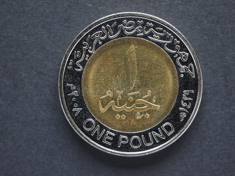 Uns libra egípcia & x28; EGP& x29; imagens de stock royalty free