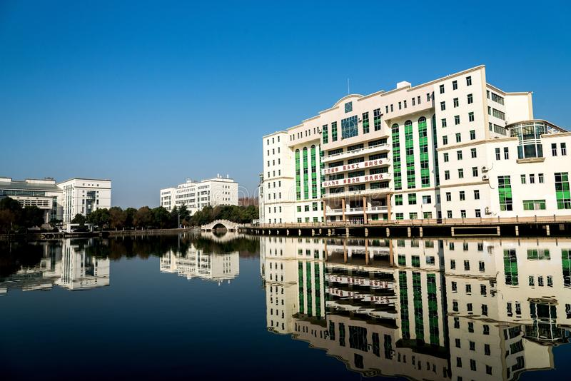 Unterrichtendes Gebäude von Wuhan-Institut des Schiffbaus stockfotografie