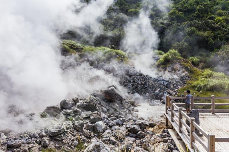 Unzen温泉& Unzen地狱风景在长崎,九州 免版税库存照片