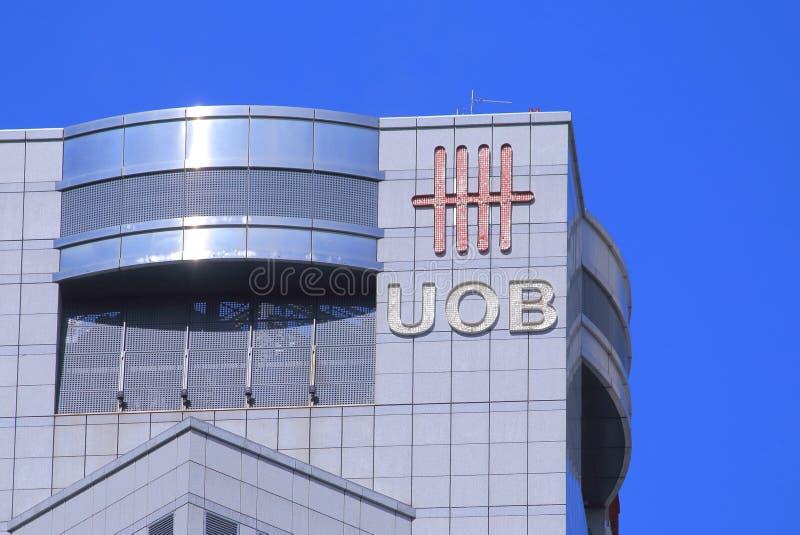 UOB United Overseas Bank royalty free stock photography