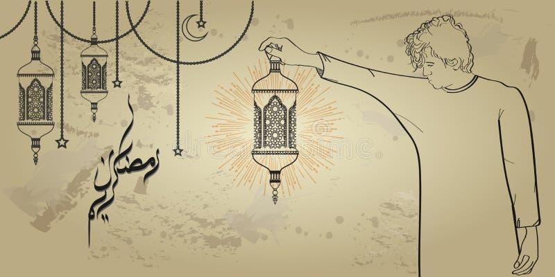 Uomo che tiene lanterna islamica in sua mano Cartolina d'auguri del kareem del Ramadan con la linea d'avanguardia stile di arte illustrazione vettoriale