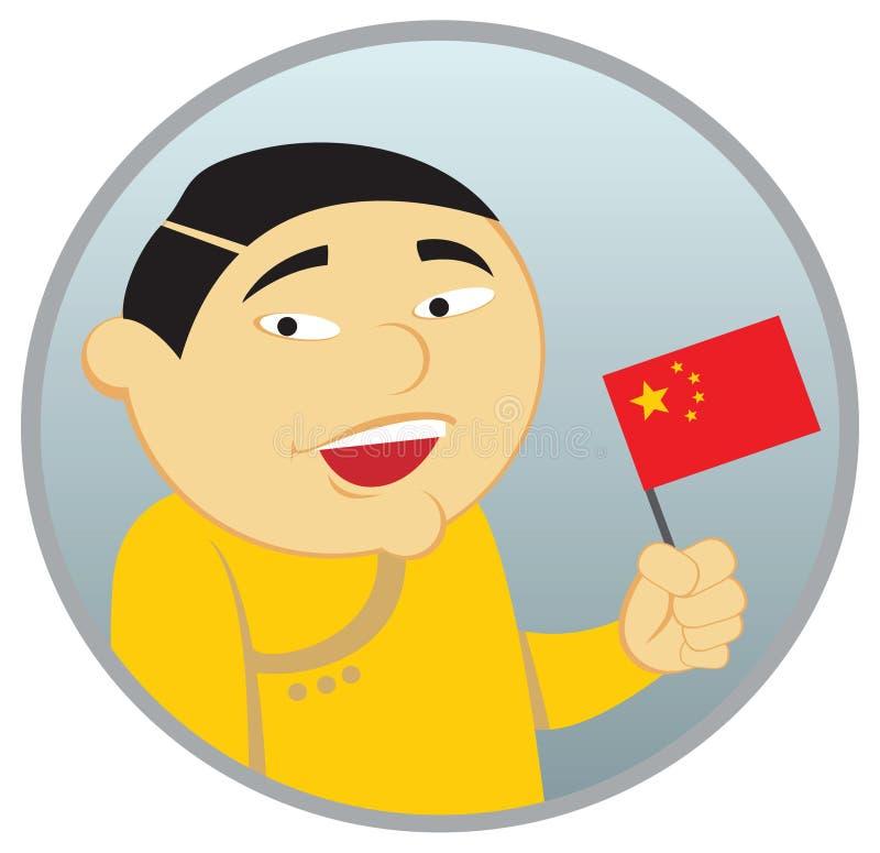 Uomo dalla Cina illustrazione vettoriale