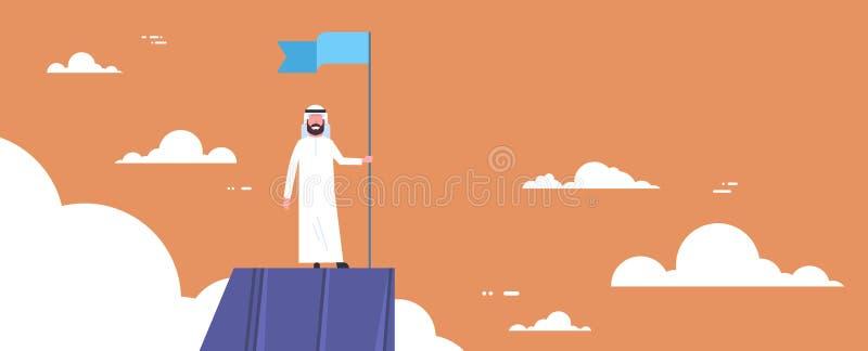Uomo musulmano di affari con la bandiera sulla cima della montagna, sul capo Businessman, sulla direzione e sul concetto di succe illustrazione vettoriale