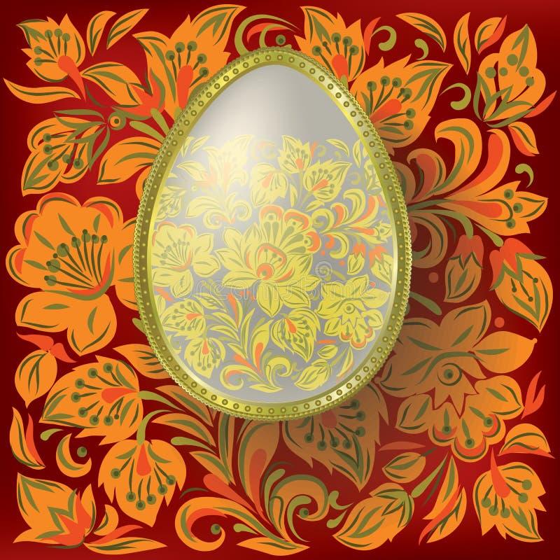Uovo di Pasqua dell'oro su priorità bassa floreale illustrazione di stock