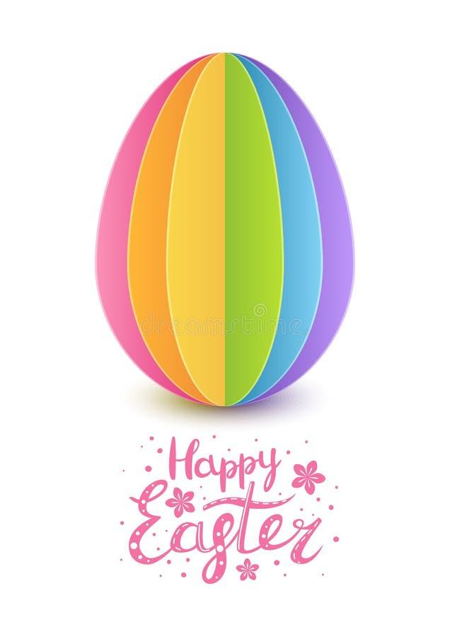 Uovo di Pasqua della carta su bianco royalty illustrazione gratis