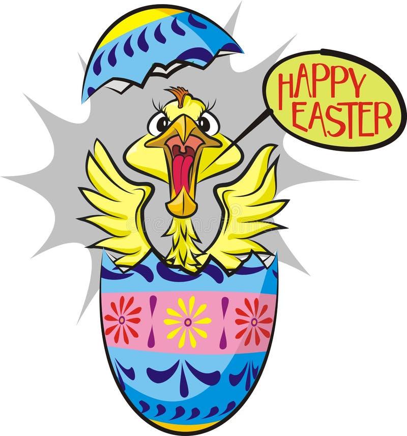 Uovo di pasqua di sorpresa con il pulcino illustrazione - Modello di uovo stampabile gratuito ...