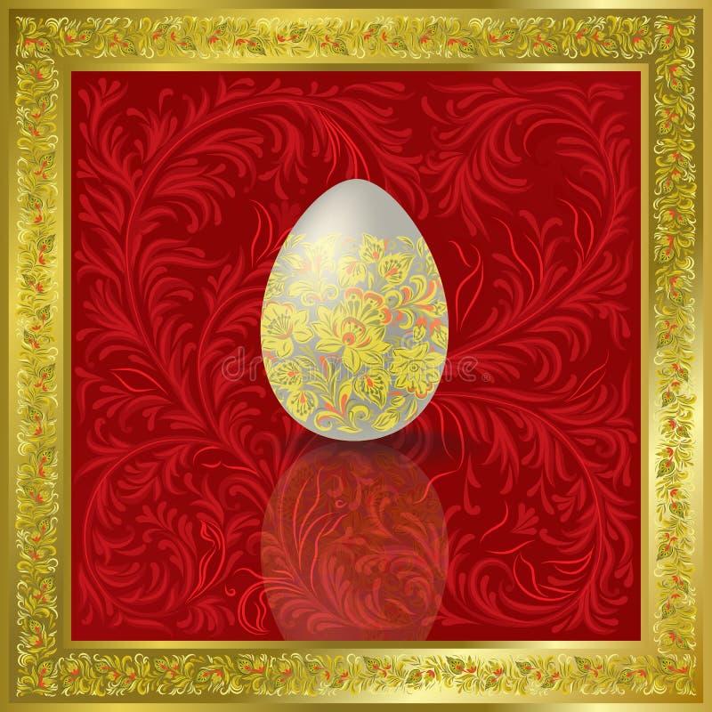 Uovo di Pasqua Su colore rosso royalty illustrazione gratis