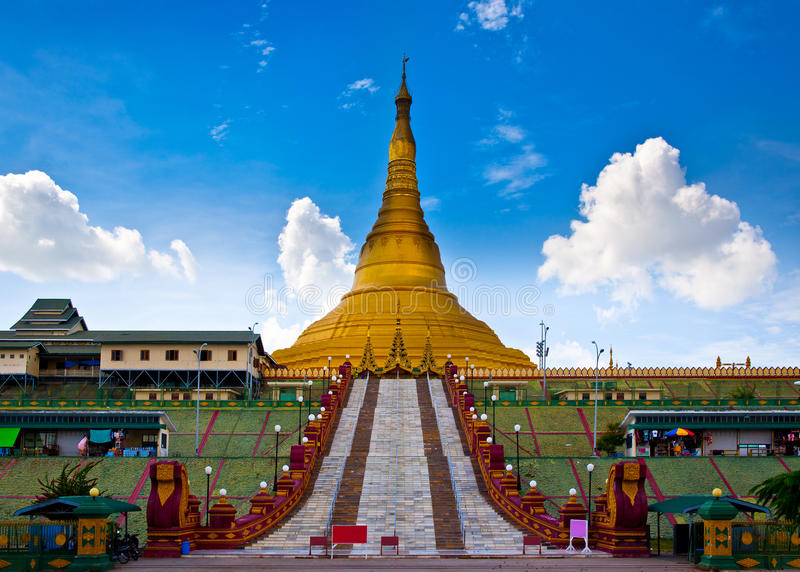 Uppatasanti pagoda in Naypyidaw city (Nay Pyi Taw), capital city of Myanmar (Burma). Uppatasanti pagoda is biggest pagoda and no. 1 tourist attractions in royalty free stock photos
