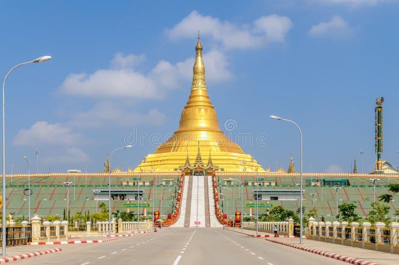 Uppatasanti pagoda - nie Pyi Taw obrazy stock