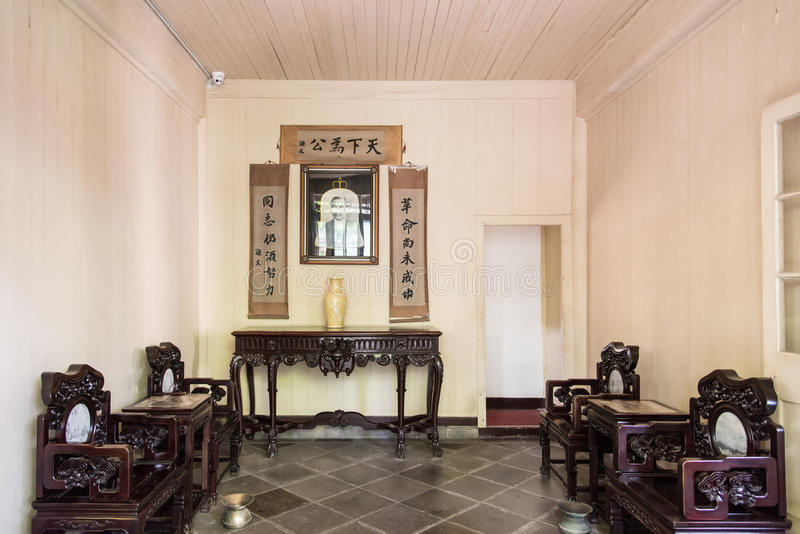 Uppehåll för solZhongshan gamla royaltyfria foton