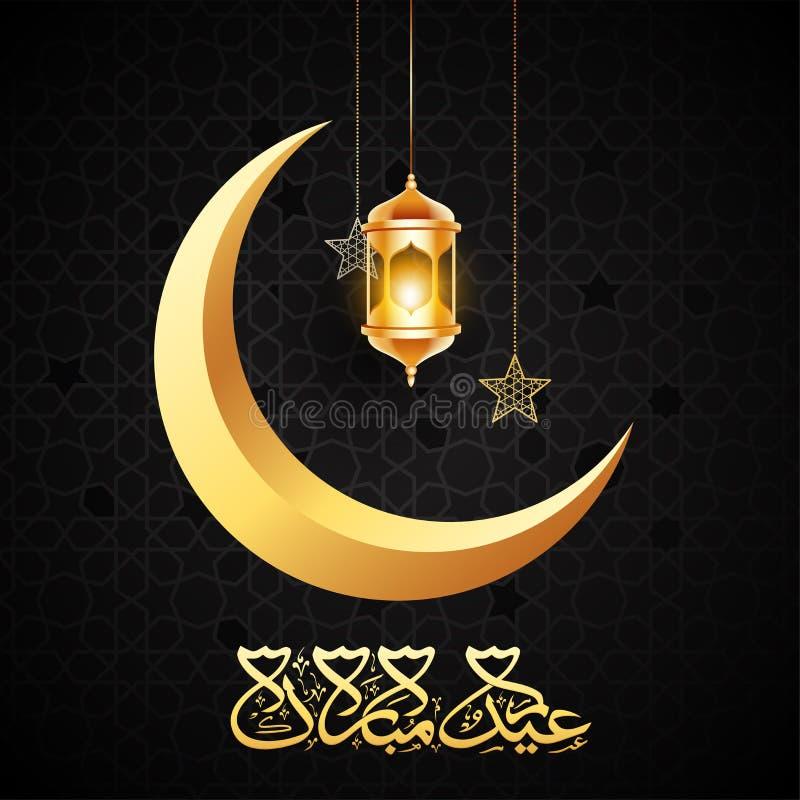 Upplyst lykta och guld- måne på svart med arabisk kalligrafitext av Eid Mubarak royaltyfri illustrationer