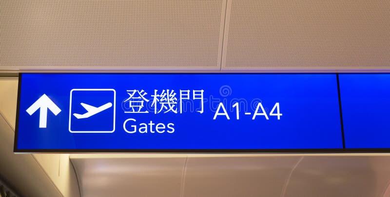 Upplyst tecken med portnummer med kinesiska tecken arkivfoton