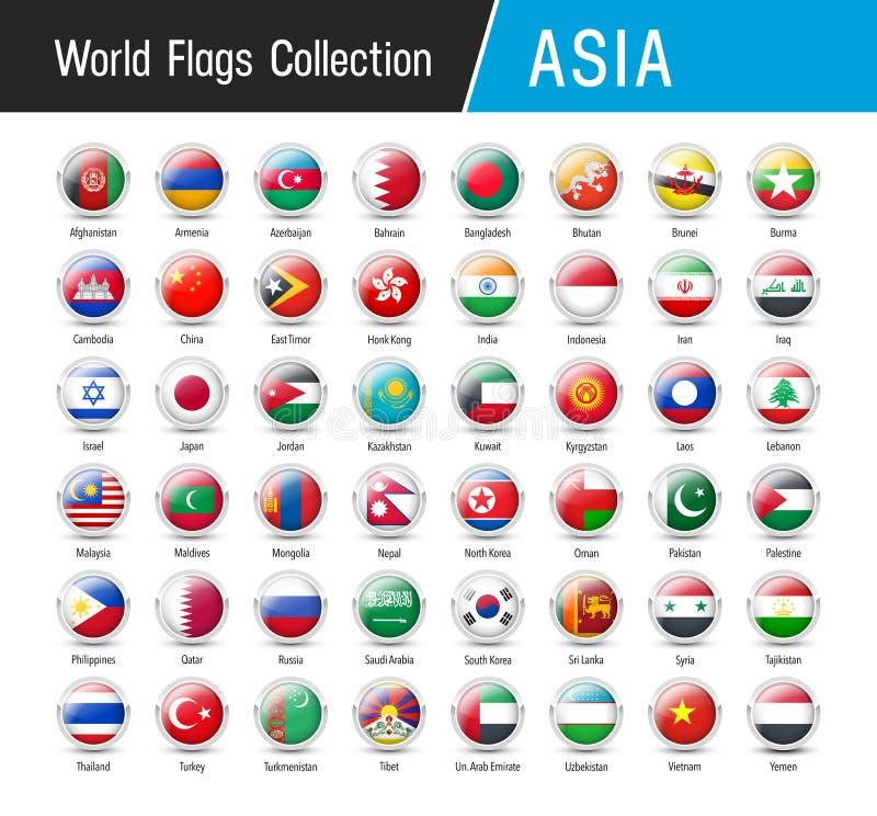 Uppsättning av asiatiska flaggor - runda symboler för vektor stock illustrationer