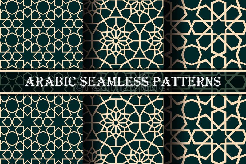 Uppsättning av bakgrund för 3 arabisk modeller Geometrisk sömlös muslimprydnadbakgrund guling på mörker - palett för grön färg stock illustrationer