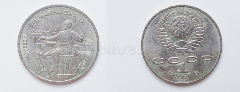 Uppsättning av den jubileums- rublet USSR för mynt 1 från 1990, shower Peter Il royaltyfri bild