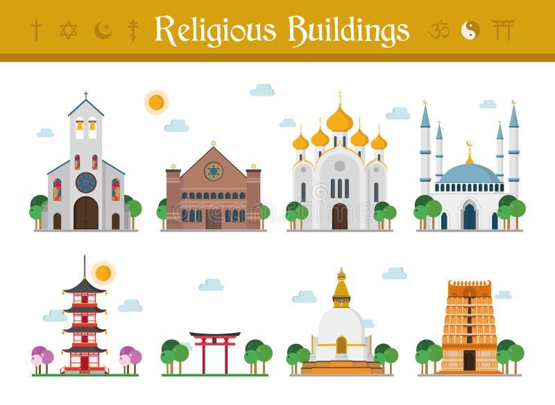 Uppsättning av den religiösa byggnadsvektorillustrationen stock illustrationer
